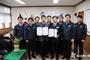 의정부교도소 - (사)이레복지선교회,업무협약식 개최