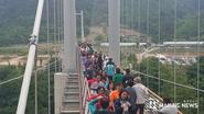 포천한탄강 하늘다리, 개통 12일만에 10만2천명 관광객 방문