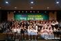 의정부시,제16회 청소년종합예술제 경연대회 성료