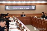 의정부시체육회, 제19차 정기이사회 개최