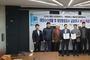 경기도, 한양대학교 해양대기과학연구소와 양해각서 체결