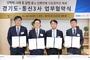 경기도, 이동통신 3사와 '성매매·불법사채와의 전쟁' 선포
