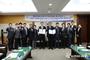 대진대학교-한국토지주택공사(LH),지역 우수인재 양성 위한 업무 협약 체결