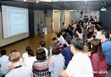 경기도, 북부청사 공직자 대상 일본 수출규제 조치 대응 관련 특강