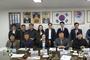 포천시 청년정책기본계획 용역 중간보고회 개최