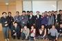 포천국립수목원, '동아시아 생물다양성 보전 네트워크'운영 국제워크숍 개최