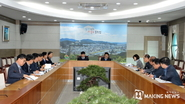 동두천시, 2021년 국도비 확보 위한 전략회의 실시