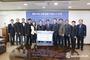 포천시, 중국 자매·우호도시 4곳에 코로나19 방역 물품 지원