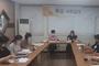 동두천시, 아동보호체계 마련을 위한 긴급 통합사례회의 개최
