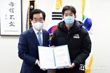 의정부시, 직장운동경기부 신규단원 임용장 수여