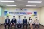 동두천시체육회, 법인설립 창립총회 개최