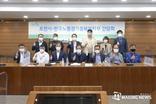 박윤국 포천시장, 한국노총 경기중북부지부와 간담회 개최