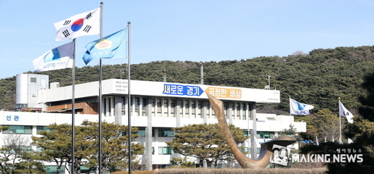 """경기도민 89, 일본의 방사능 오염수 해양방류 """"잘못된 결정"""""""