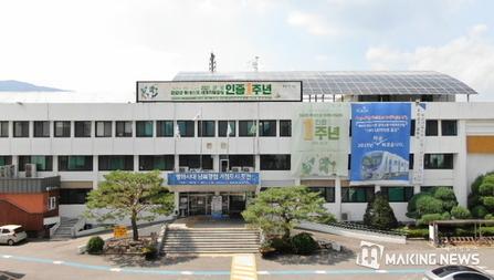 포천공항, 국토부 제6차 공항개발 종합계획 반영