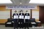 (재)경기대진테크노파크 – 대진대학교 - ㈜한샘서비스원,  MOU 협약 체결