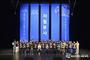 포천시,'2020년 자원봉사자의 날 기념식' 성료