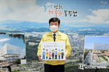 최용덕 동두천시장, '고맙습니다. 필수노동자' 캠페인 동참