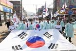 양주시, 제102주년 양주 가래비 3.1운동 기념식 개최