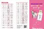 양주시,'모바일에서 간편하게 이용하세요'… 다둥e카드 앱 출시