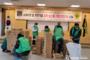 가평군새마을회, 취약계층 지역먹거리 지원사업 추진